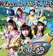 The legend of wasuta.jpg