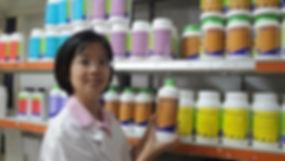 Pharmacistinspectstore.jpg