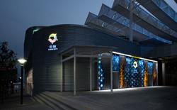 2012 여수 세계 EXPO 중국관, 국보디자인