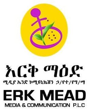 Erk Mead Logo.jpg