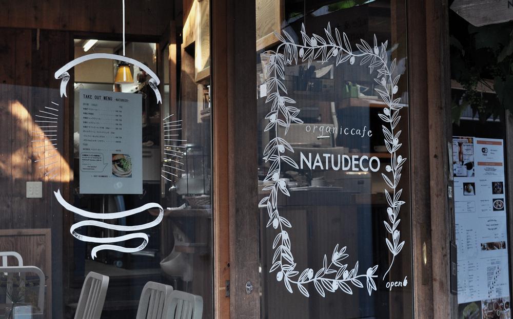 natudeco-web