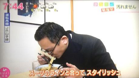 NHK安心6.jpg