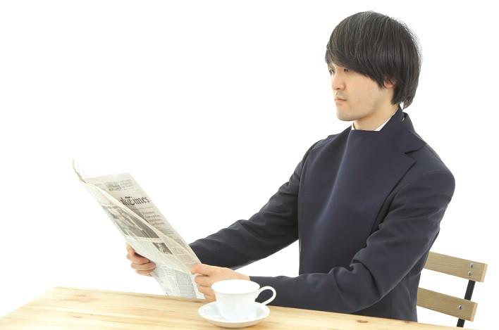 男性新聞_TOP.jpg