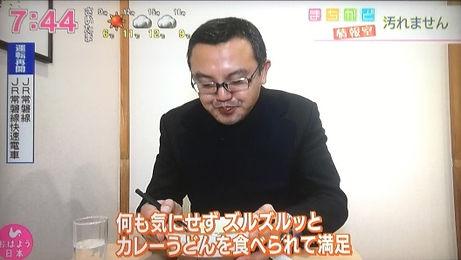 NHK安心4.jpg
