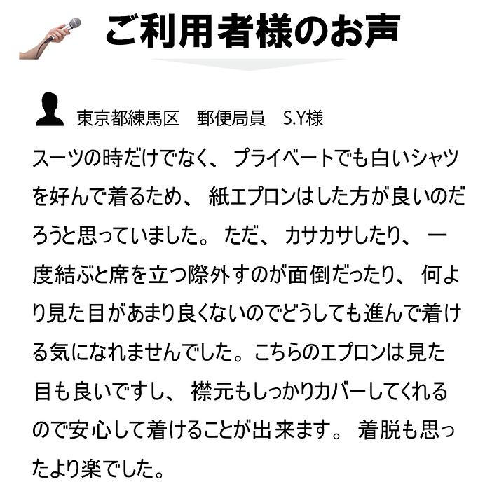 ⑨ご利用者様のお声_1.png