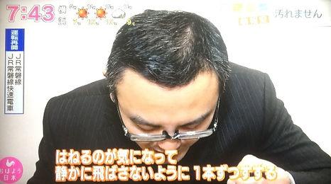 NHK安心.jpg