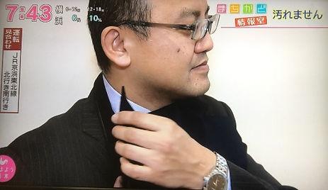 NHK安心3.jpg