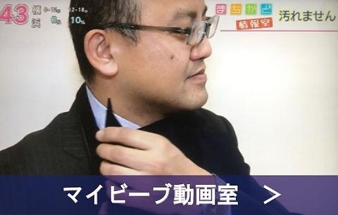 動画室.jpg