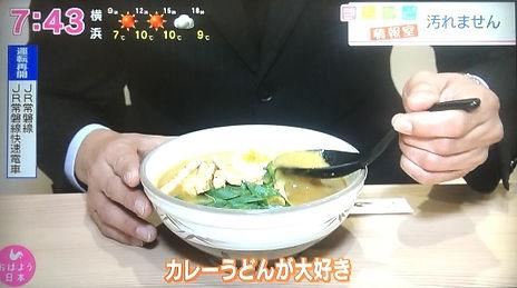 NHK安心7.jpg