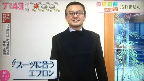 NHK安心2.jpg