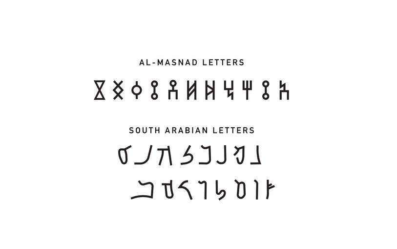 Nabataen Alphabet-01.jpg