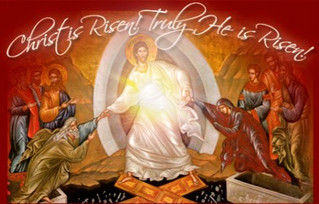 ΧριστόςAνέστη - Καλή Ανάσταση!