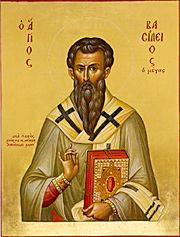 Happy St Basil's Feast Day!