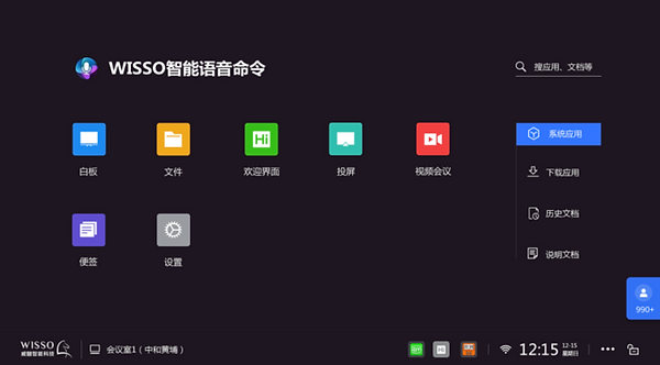 Screenshot 2020-05-30 at 15.51.09.png