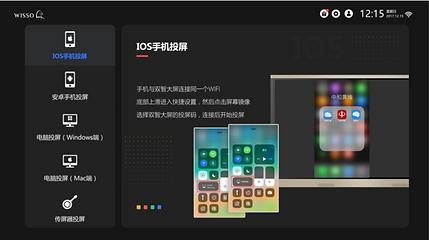 Screenshot 2020-05-30 at 00.33.43.png