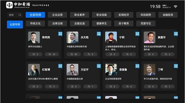 Screenshot 2020-05-30 at 16.54.29.png