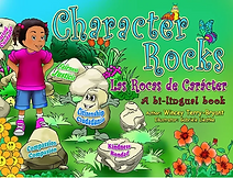 "Artwork for the music album ""Character Rocks"" by Wincey Terry-Bryant, streaming on WEE Nation Radio"