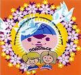 Подольский городской центр социальной помощи семье и детям