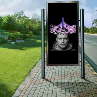 Ambient OOH 2