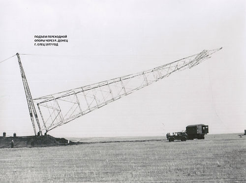 ЕЛЕЦ 19771.jpg