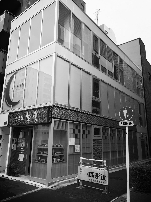 マガザン銀座東