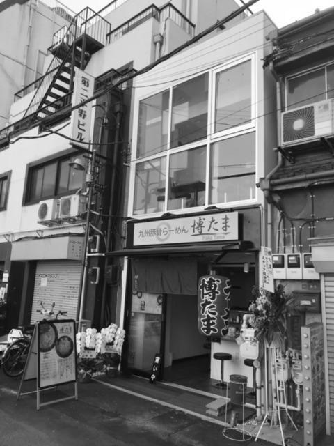 マガザン神田