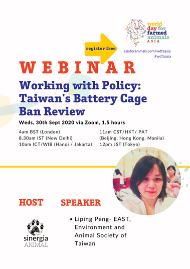 Working with Policy: Taiwan's Battery Cage Ban Review