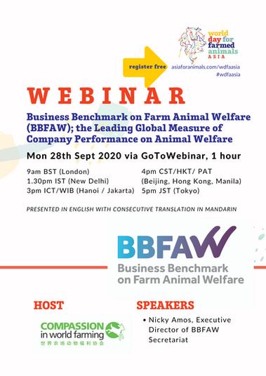 Business Benchmark on Farm Animal Welfare (BBFAW); the Leading Global Measure of Company Performance on Animal Welfare