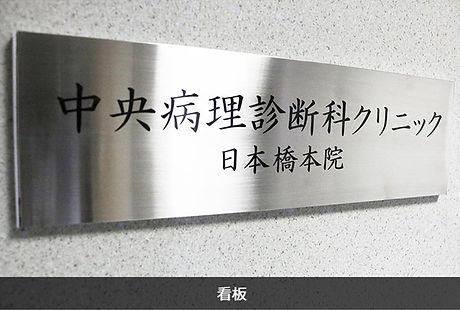 HP用画像4.jpg