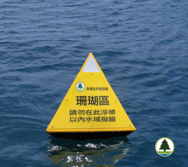 黃色珊瑚標誌浮標劃出珊瑚覆蓋率高的範圍