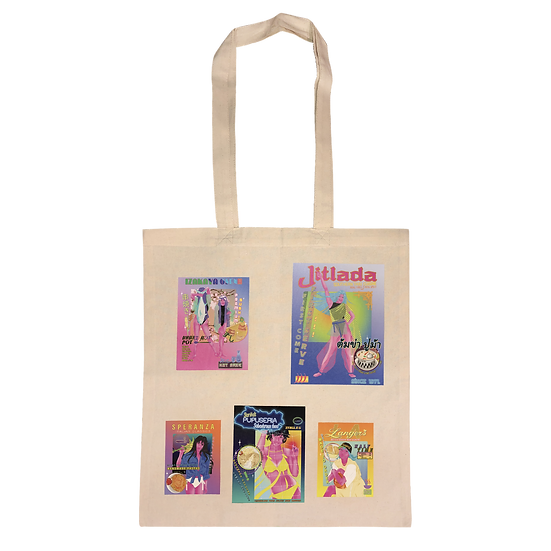 Hungry Tote