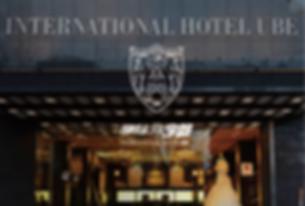 国際ホテル ube Hotel Wedding