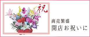 マテリアル風船 祭 イベント