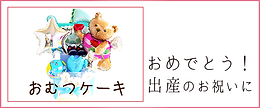 マテリアル風船 出産 祭 イベント