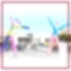祭り | イベント | 山陽小野田市 | 宇部市 | バルーンショップ | マテリアル風船・遊