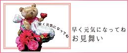 マテリアル風船 お見舞い 祭 イベント