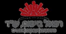 Beifus_logo Heb 1.png