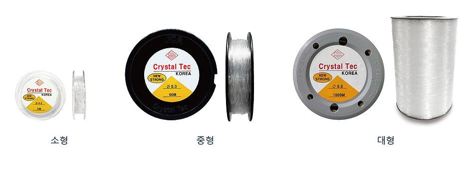 [KOREAN]-TPU-Elastic-Cord(수정본)-2.jpg