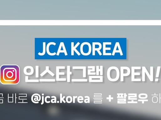 JCA KOREA 인스타그램 OPEN!