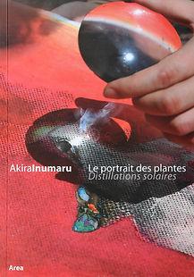 akira-inumaru-artiste-livre-portrait-plantes
