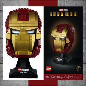 LEGO® Marvel Avengers Iron Man Helmet #76165 –  $59.99 Coming to Target June 2020