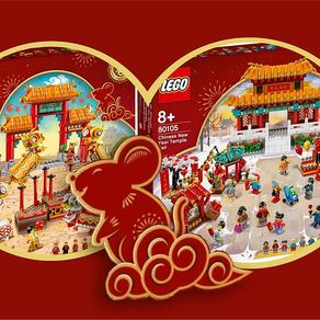 LEGO 80104 und LEGO 80105 Asia Seasonals Sets sind da!