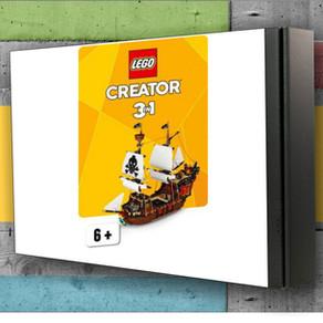 LEGO Creator 31109 Piratenschiff neues Bild aufgetaucht!
