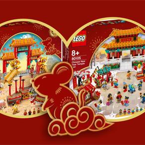 LEGO 80104 und 80105 Asia Seasonals kommen am 10. Januar 2020  Bilder and more