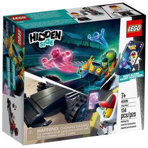 Im LEGO Online Shop - exklusive Sets Gratis ab 45Euro  – Hidden Side 40408