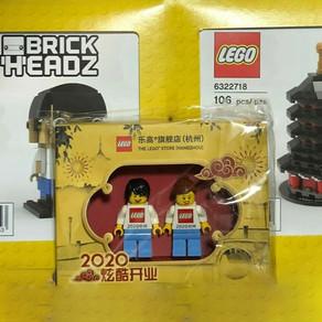 LEGO BrickHeadz 6322719 Hangzhou Neueröffnung - 2 Minifiguren und 6322718 Pagode