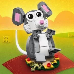 """""""Jahr der Ratte"""" jetzt ab 80 Euro im LEGO online Shop und den Brand Stores"""