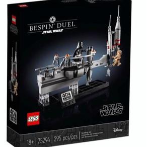 LEGO Exklusiv-Set Nr 75294 Star Wars Duell auf Bespin für 39,99 Euro