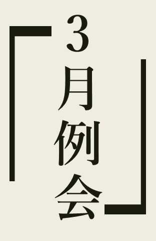 スライド3.JPG