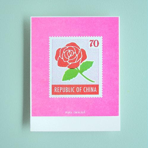 Risoprint Stamp of China